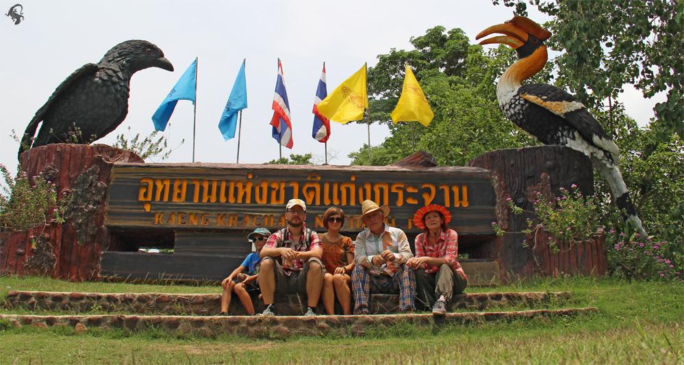национальный парк   Kaeng Krachan