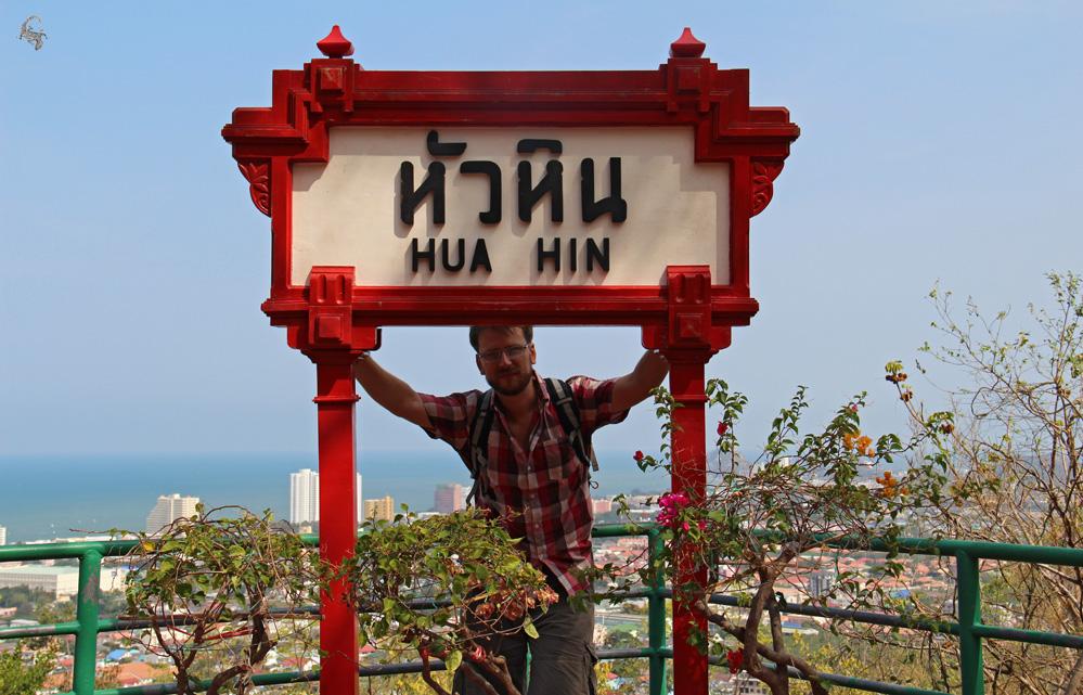 Гора Хин Лек Фай