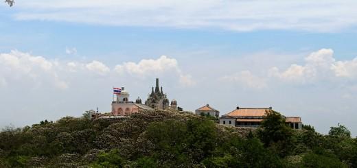 Пхра Накхон Кири