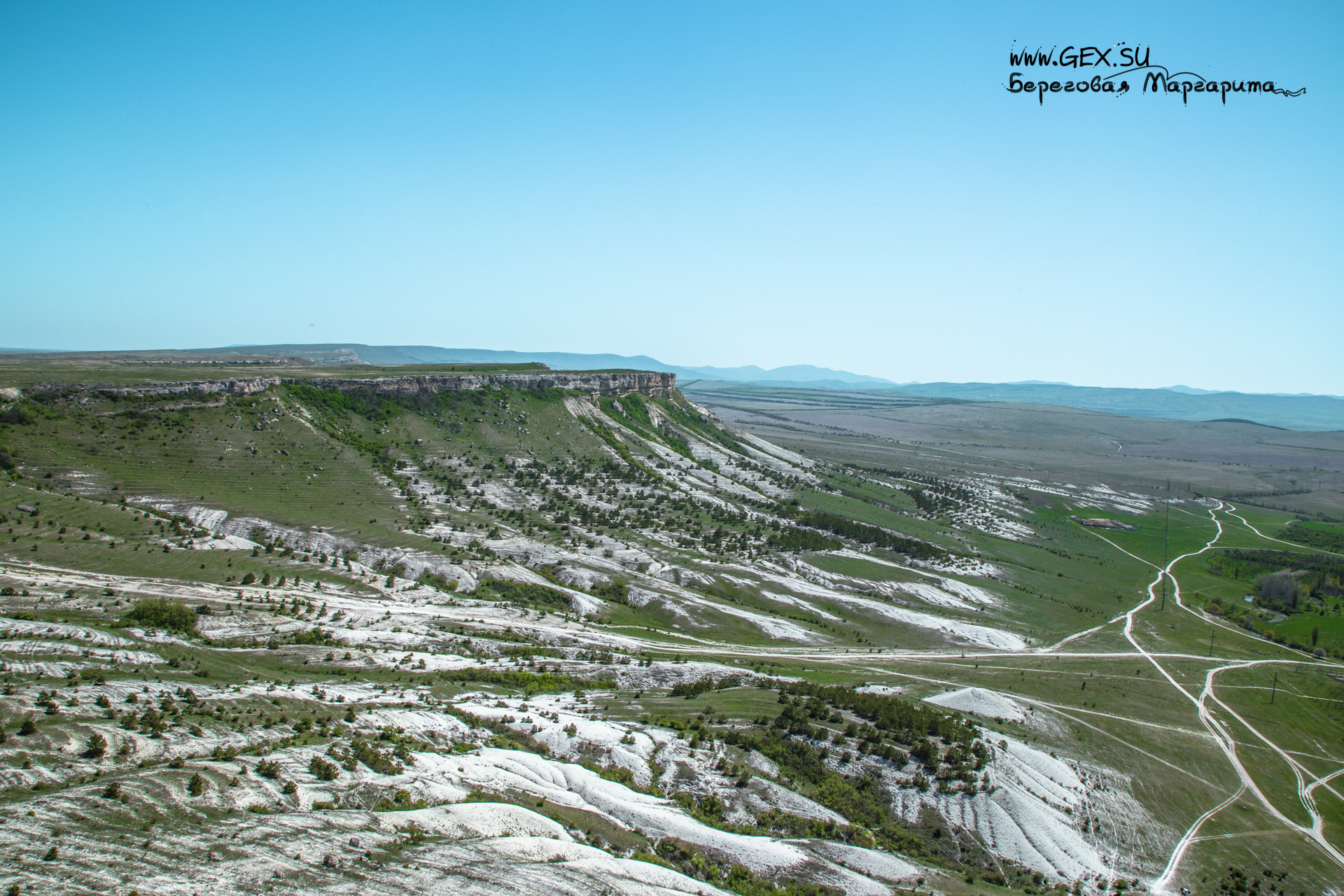 вершина Белой скалы
