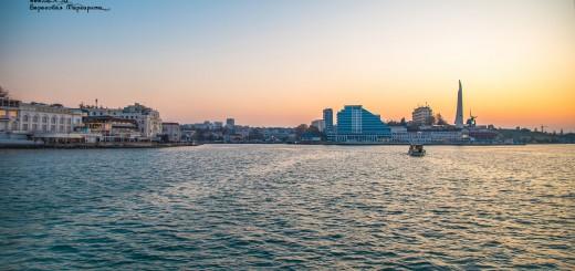Морская прогулка в Севастополе
