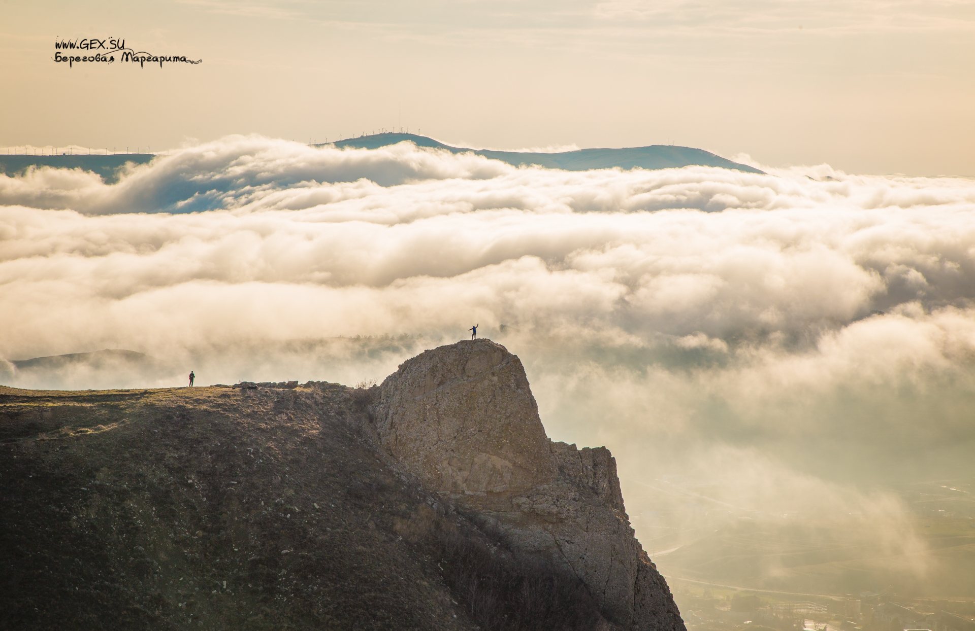 Туман в горах крыма