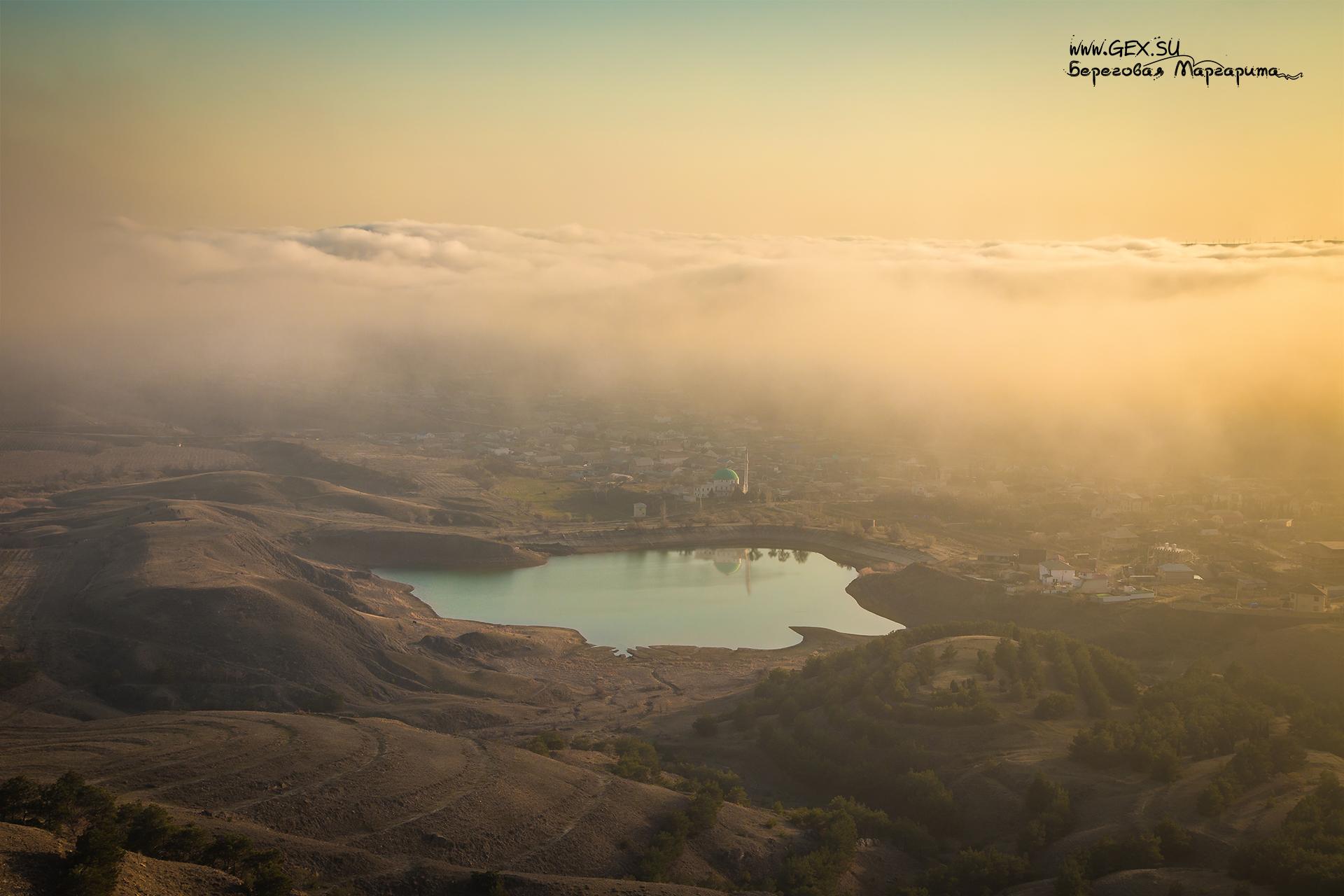 Туман в солнечной долине