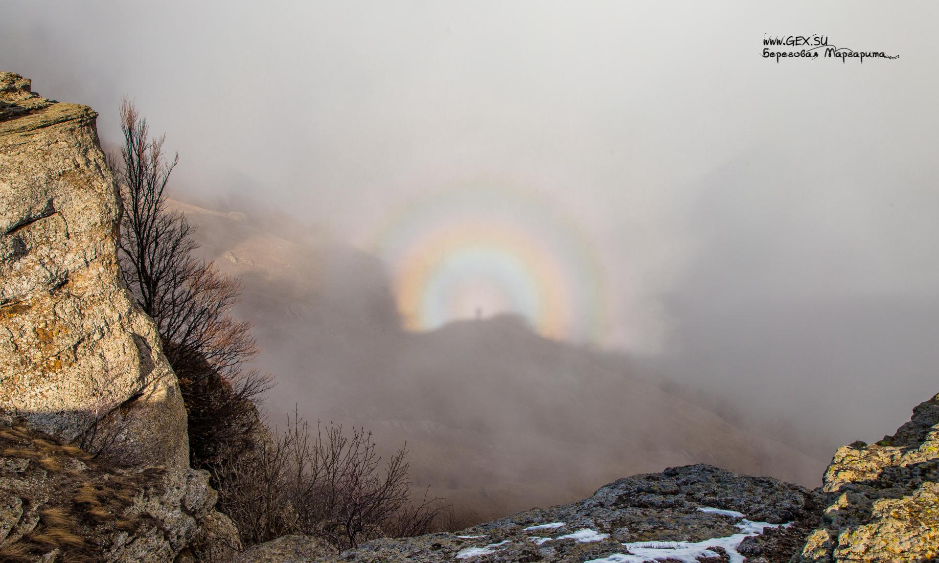 Радуга в тумане в Крыму
