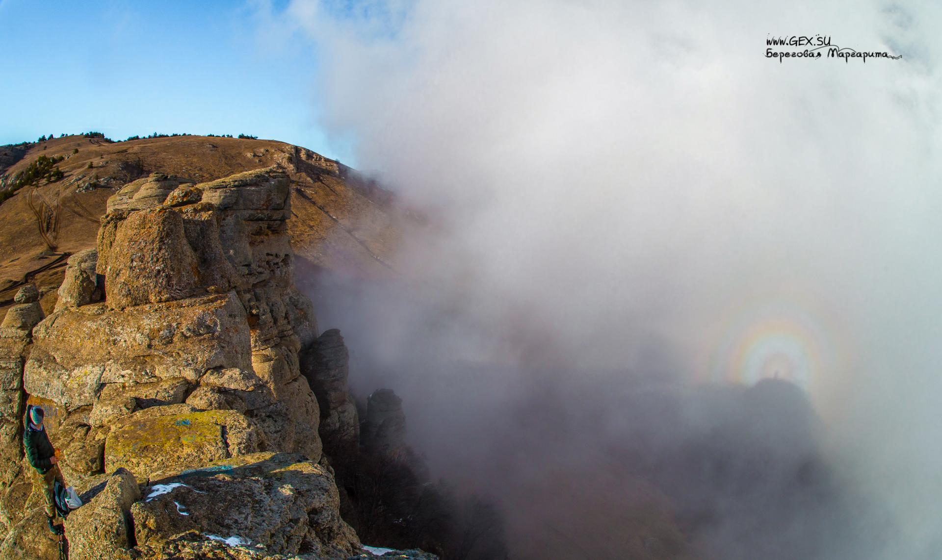 Радуга в тумане на Демерджи