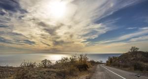ялтенска дорога