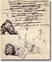 Чертовы ворота в рукописи пушкина