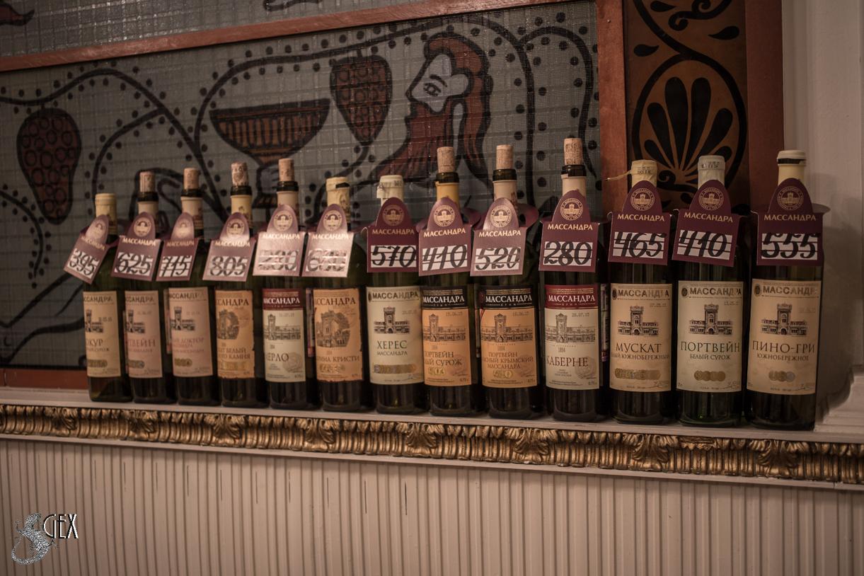 цены на вина в судаке