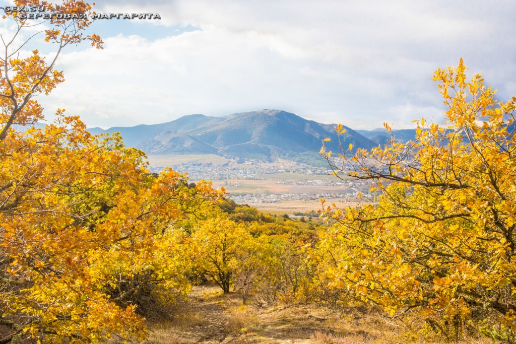 Осенний ай-Геогргий