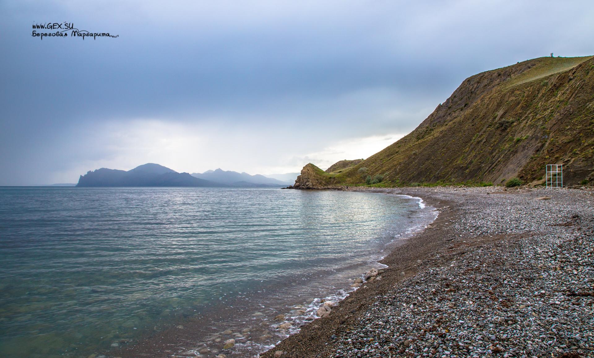 Агатовый пляж в Орджоникидзе