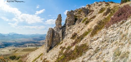 У вершины горы Коклюк