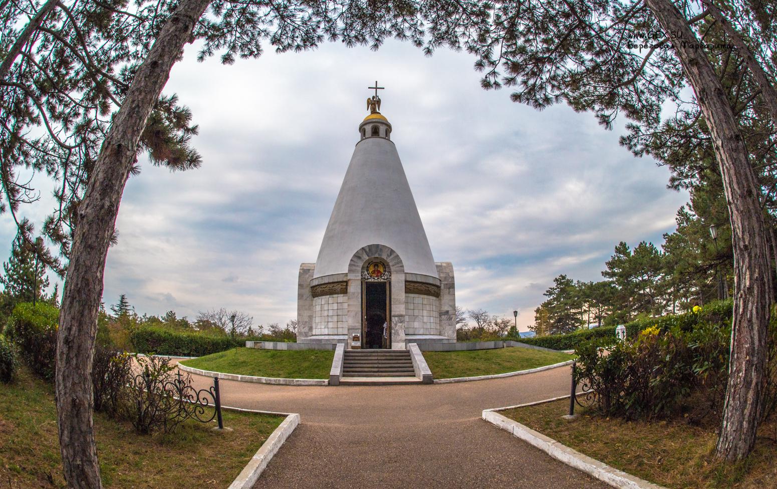 Храм-часовня Святого Георгия Победоносца