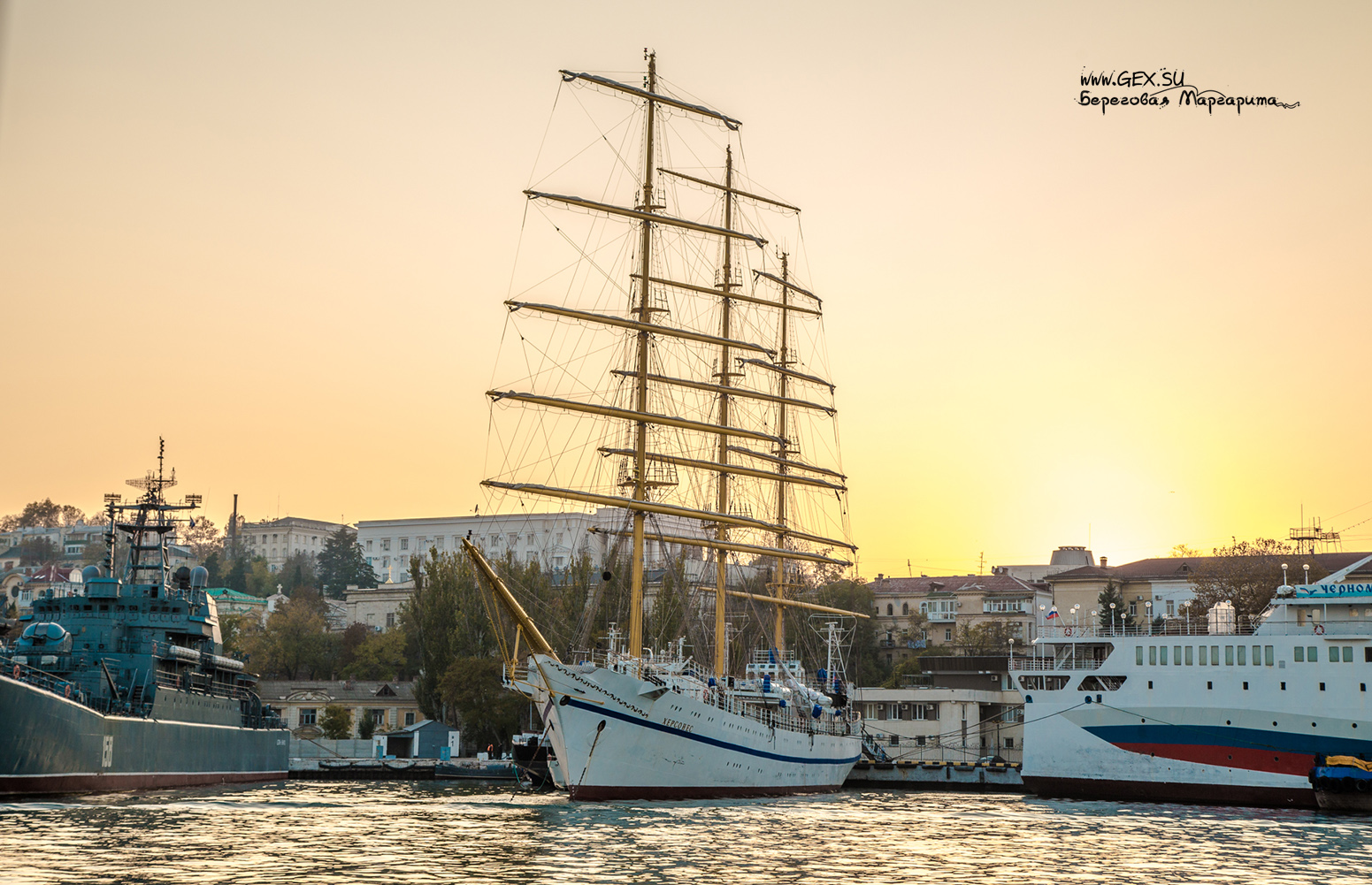 корабль Херсонес